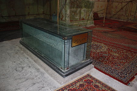 Shah Abbas the Great tomb.JPG