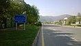 Shahra-e-Dastoor, Islamabad, Pakistan.jpg