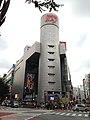 Shibuya 109 Building 20150915.jpg