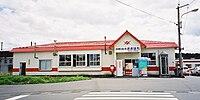 Shimokita Koutu Ohata Station.jpg
