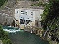 Shinnarude power station.jpg
