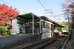 五社駅 - Wikipedia
