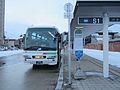 Shiroishi Sta Shuttle.jpg