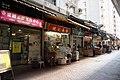 Shops in Lung Mun Oasis (2).jpg