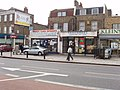 Shops on Upper Clapton Road - geograph.org.uk - 138330.jpg