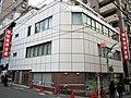 Showa Shinkin Bank Meidaimae Branch.jpg