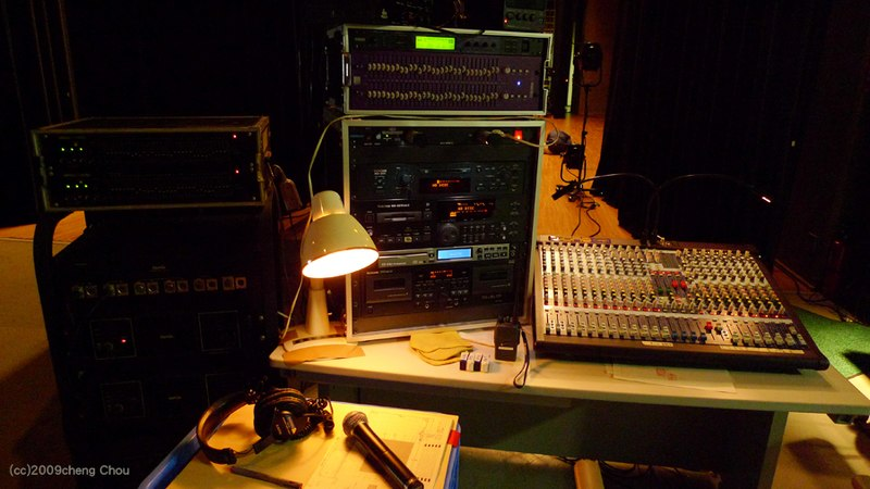 File:Side stage mixer at Tomi City Cultural Hall 20090423.jpg