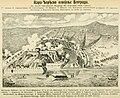 Siege of Belgrade (30 Nov. 1806).jpg