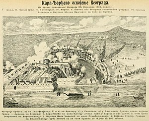 Siege of Belgrade (30 Nov. 1806).jpg