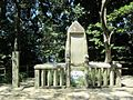 Siege of Kanegasaki Memorial.jpg