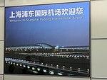 Sign at Shanghai Pudong International Airport.jpg