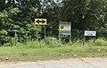 Sign pointing to Emmett Till Historic Intrepid Center.jpg
