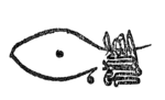Signature of Mahmud Pasha.png