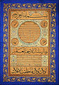 Signed Hasan Rıza - Hilye-i Şerif (written portrait of the Prophet) - Google Art Project.jpg
