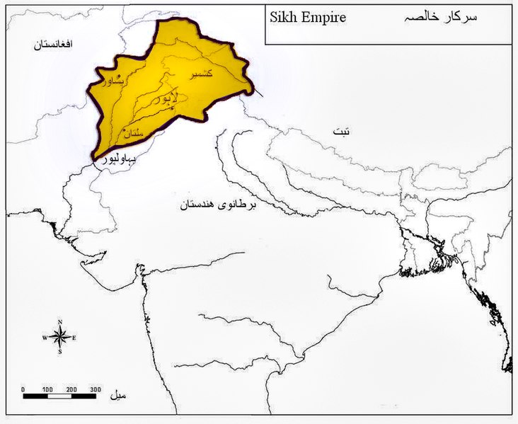 File:Sikh Empire.JPG