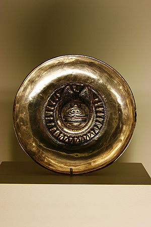 Iberians - Ancient silver vessel from the Tivissa Treasure, c. 500 BC. Archaeology Museum of Catalonia