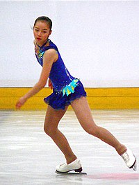 Sin Na-Hee 2006 JGP The Hague.jpg