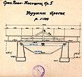 Skica na most na Andreevska reka, Tetovo-Kacanik, 1938.jpg