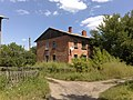 Slovyansk, Donetsk Oblast, Ukraine - panoramio (40).jpg