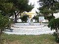 Small park - panoramio (2).jpg