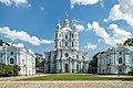 Smolny Cathedral SPB 02.jpg