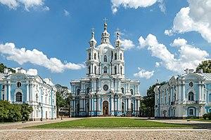 Smolny Cathedral SPB 02