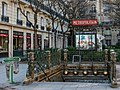 Solférino Station Entrance, Paris 7e 20140203 1.jpg