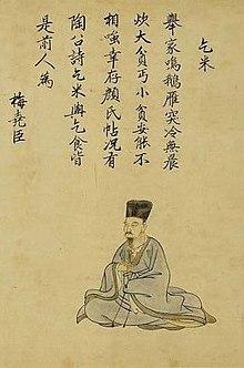 Mei Yaochen jonathan chaves