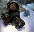 Sony Mavica 1981 prototype CP+ 2011.jpg