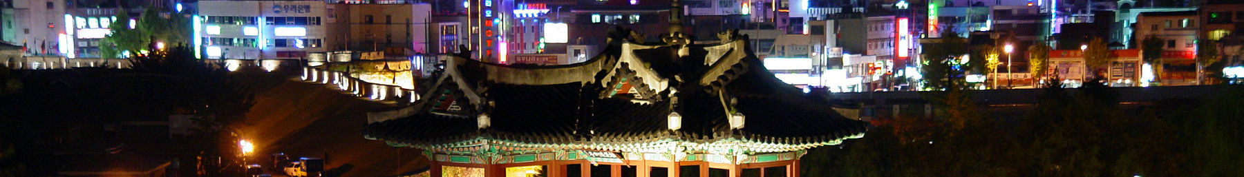 Old and new Korea: Hwaseong fortress and downtown Suwon by night