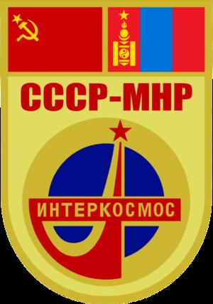 Jügderdemidiin Gürragchaa - Image: Soyuz 39 patch