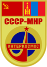 Soyuz39 patch.png