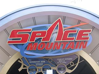 Space Mountain Series of roller coasters in Disney theme parks