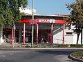 Spar supermarket. - Gyöngyös.JPG