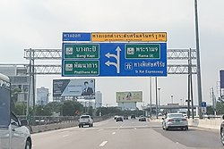 Srinagarindra Interchange head to Rama IX new sign.jpg