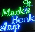 St. Mark's Bookshop (10338890086) (cropped).jpg
