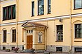St. Petersburg Saint Petersburg, Russia (30600541757).jpg