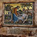 St Mark's Hamilton Terrace NW8 Norman Shanks Kerr memorial mosaic.jpg
