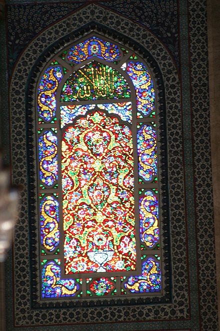 Stained glass - Wikiwand