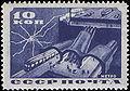 Stamp 1935 497.jpg