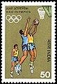 Stamp of India - 1984 - Colnect 527012 - XXIII Olympics - Basketball.jpeg