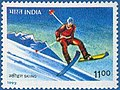 Stamp of India - 1992 - Colnect 164311 - Skiing.jpeg