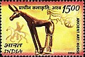 Stamp of India - 2006 - Colnect 158985 - India - Mongolia Joint Issue.jpeg