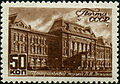 Stamp of USSR 1077.jpg
