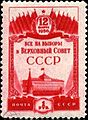 Stamp of USSR 1499.jpg