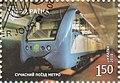 Stamp of Ukraine s1085.jpg