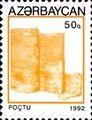 Stamps of Azerbaijan, 1992-168.jpg
