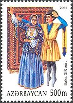 Stamps of Azerbaijan, 2004-679.JPG