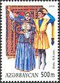 Stamps of Azerbaijan, 2004-679.JPG