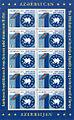 Stamps of Azerbaijan, 2011=942.jpg